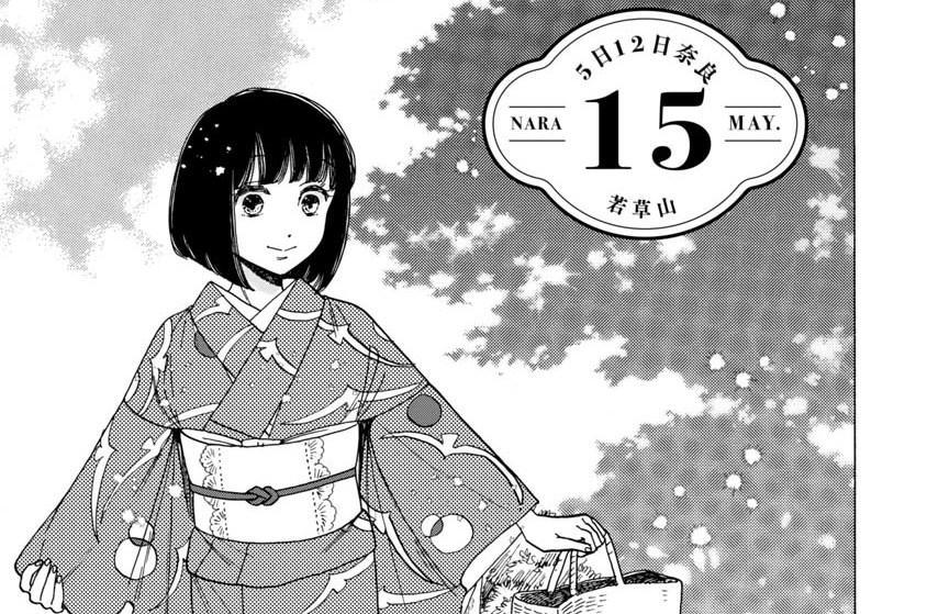 第15話 奈良・若草山