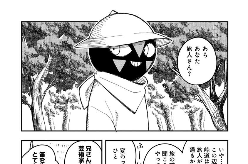 第21話「シグナル」