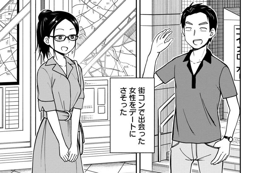 番外編「夏目美雪②」