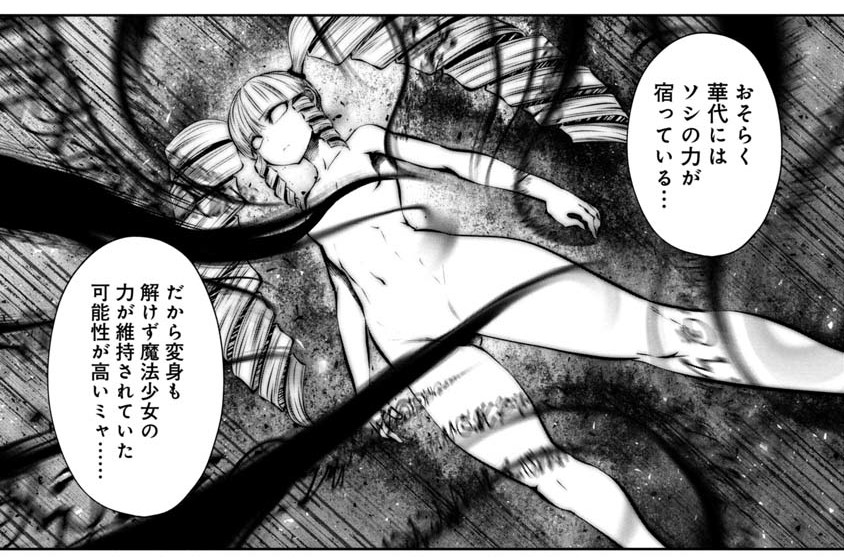 第73みゅ