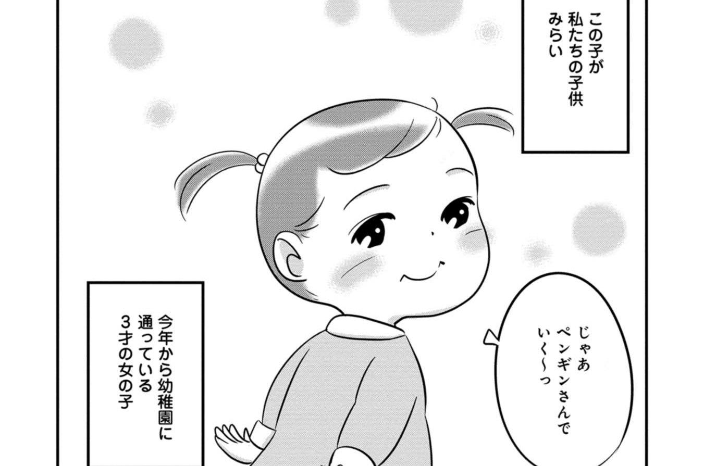 ツラ 沖縄 方言 て 子 なっ すぎ 好き た で すぎる に が