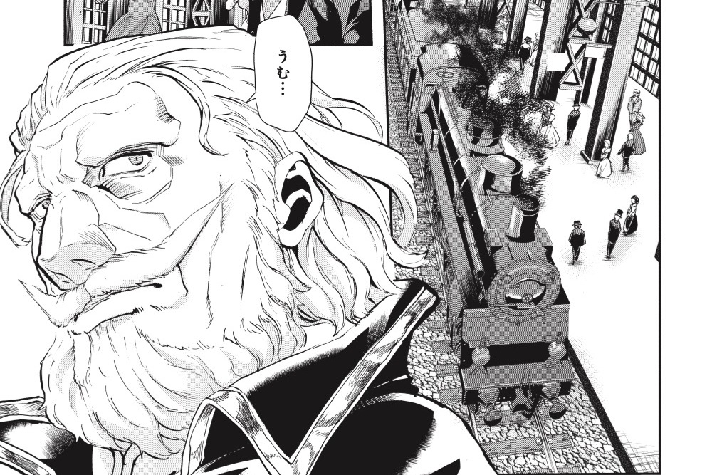 第31話 国王の力